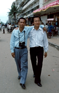 Dith and Haing
