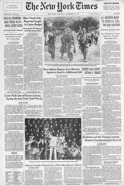 I visited a government garrison at Asmar District, Kunar Province,  where three hundred soldiers defected to the Mujahadeen.  New York Times, December 29, 1979