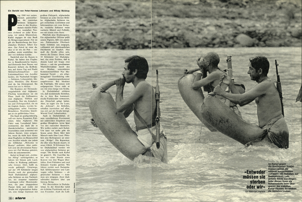Stern Magazine, 1980 Mujahadeen using goat skins to cross rivers