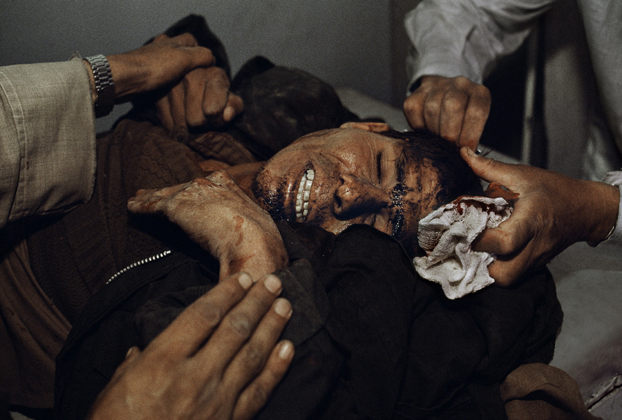 00560_01, Afghanistan, 05/1992, AFGHN-13131