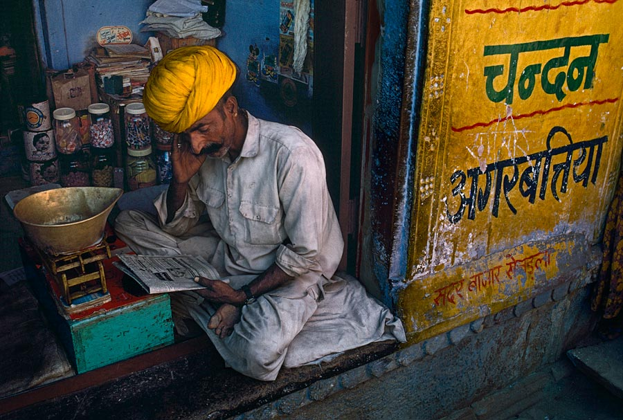 INDIA-10629