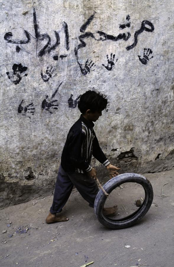 00253_10, YEMEN-10058NF, Yemen, 1997