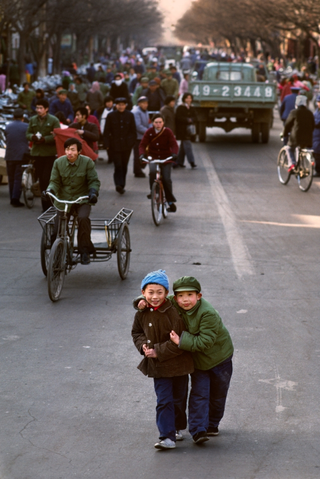 China, 1984, final book_iconic