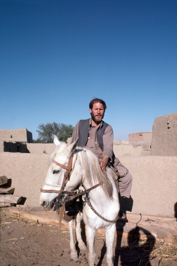 00512_02; Baluchistan; Pakistan; 03/1981; BIO-10274NF2