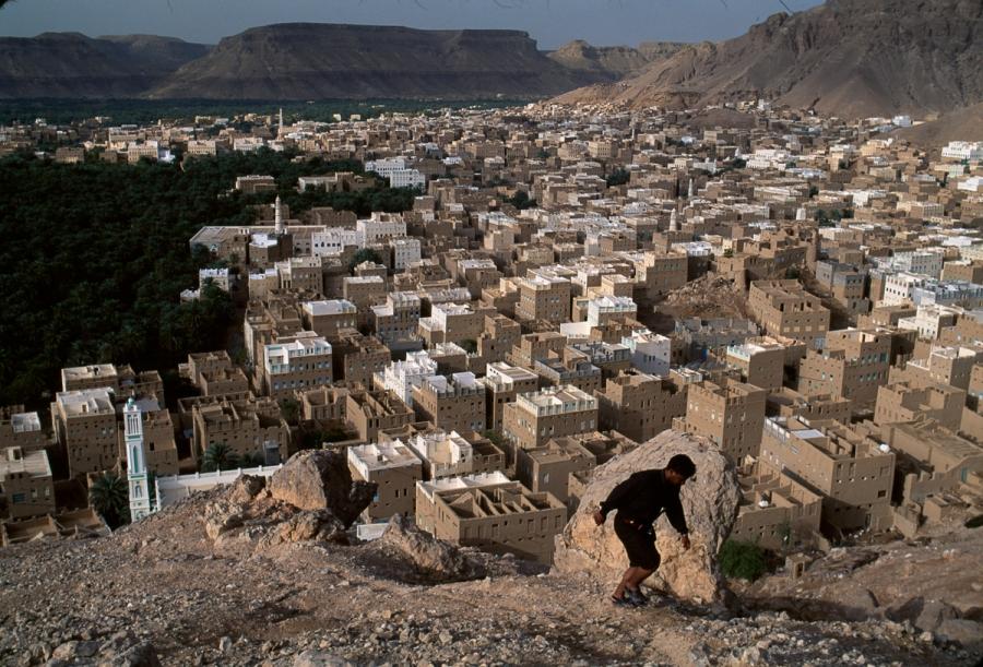 YEMEN-10117, Yemen, 04/1997