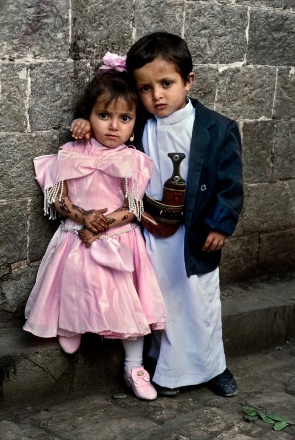 YEMEN-10061, Yemen, 1997