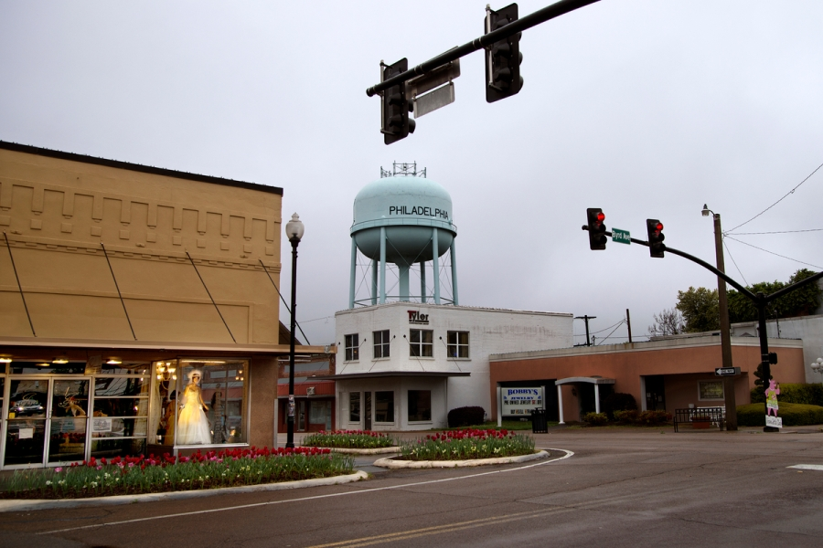 DSC_5190, Deep South, Philadelphia, Mississippi, USA, 04/2014, USA-11024NF. Street view of Philadelphia water tower. retouched_Sonny Fabbri 7/15/2015