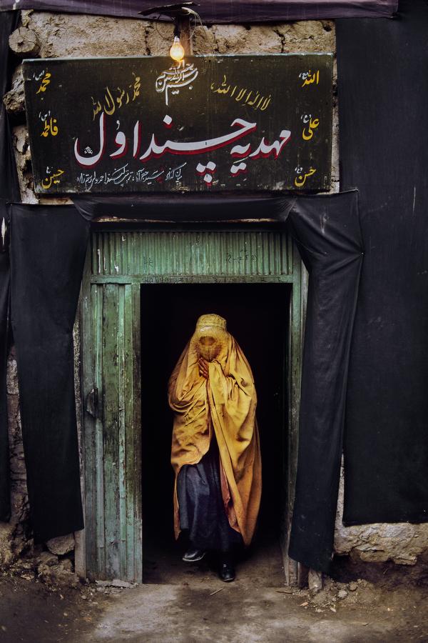 Chindawal, Kabul, Afghanistan